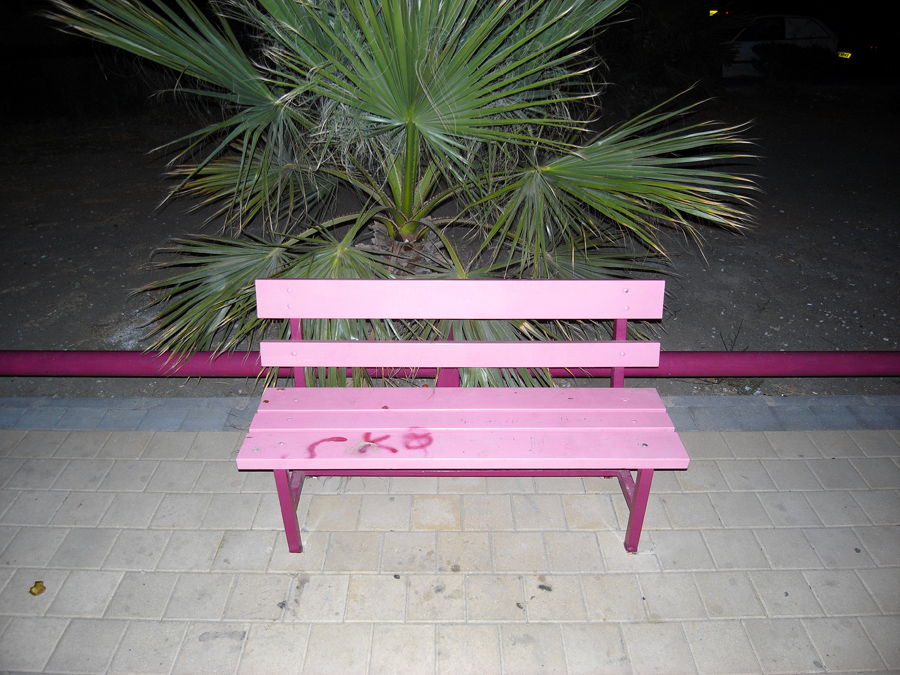 pink bench. Larnaka. August '09. Photo: Pan. all rights reserved