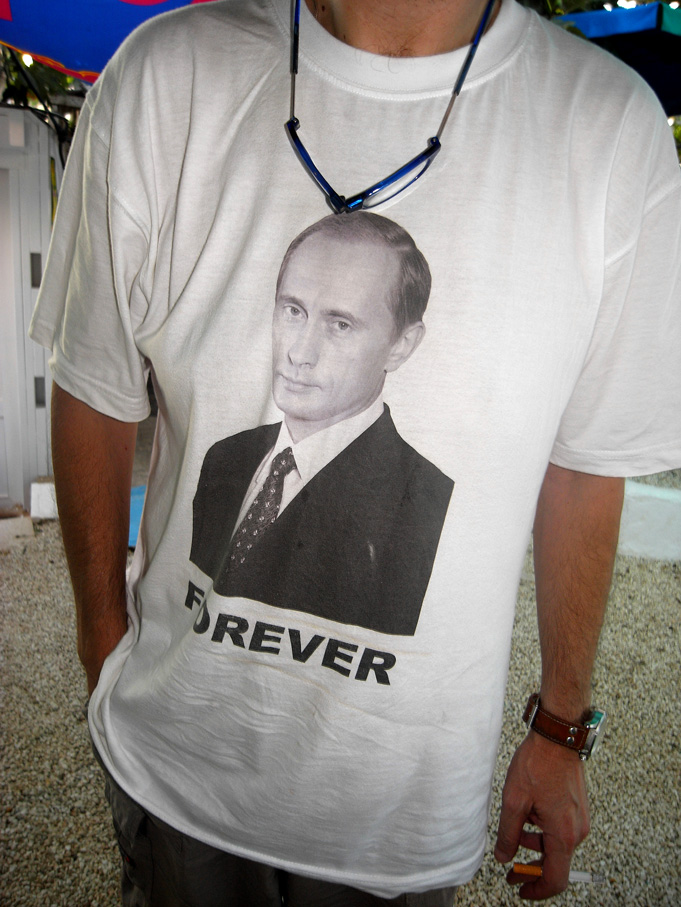 Putin forever. Pomos, Pafos. August '09. Photo: Pan. all rights reserved