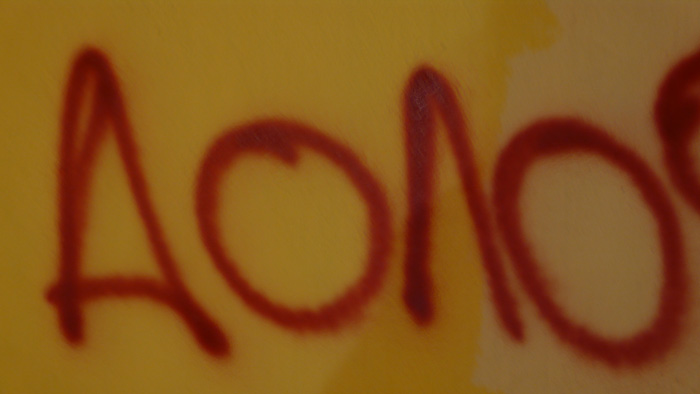 faneromeni, Nicosia. Oct '09. Photo: Aris C. all rights reserved